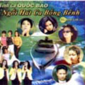 Image for 'Chờ Em Nơi Thềm Trăng'