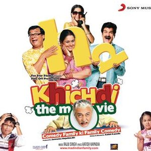 Image for 'Khichdi'