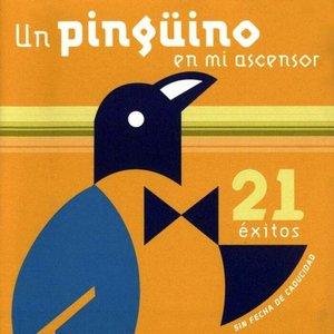 Image for 'Atrapados en el ascensor'