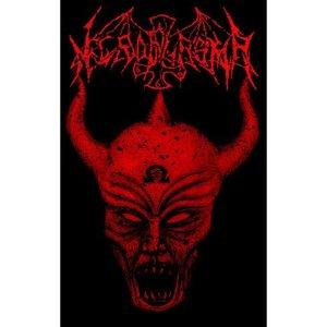 Image for 'X Corona Bestia Vox Vocis'