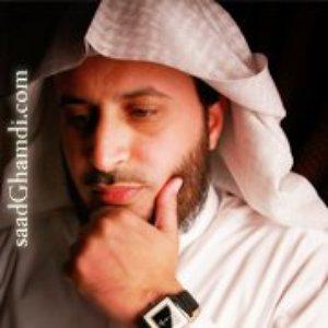 Image for 'الشيخ سعد الغامدي'