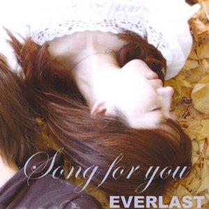 Bild für 'Love'