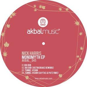 Image for 'Monomyth EP'