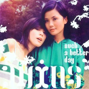 Image pour 'Such A Better Day'