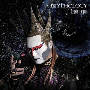 Imagen de 'MYTHOLOGY'