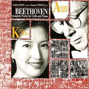 Image for 'Sonta No. 3 in A Major, Op. 69: III. Adagio cantible-Allegro vivace'