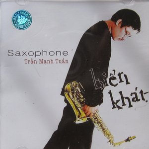 Image for 'Phố Xa'