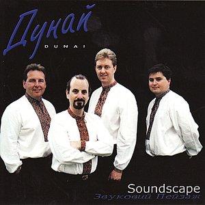 Imagen de 'Soundscape'