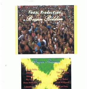 Image for 'Beijin Riddim foogi production'
