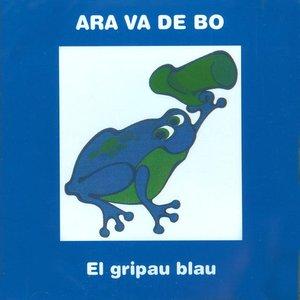 Image for 'Boriano'
