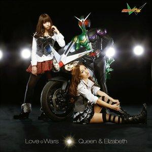 Bild für 'Love♡Wars'