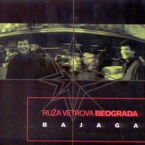 Image pour 'Ruža Vetrova Beograda'