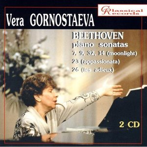 Image for 'Beethoven. Sonatas for piano'