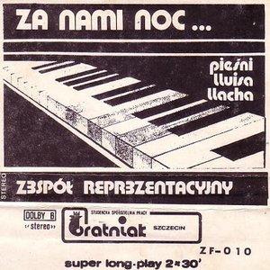 Image for 'Za nami noc'