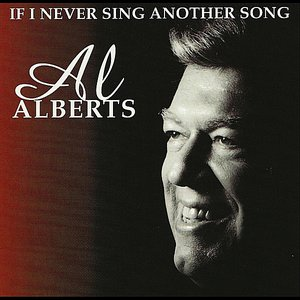 Image for 'If I Never Sing Another Song'