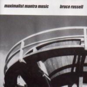 Image for 'Maximalist Mantra Music'