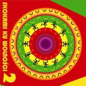 Image for 'Skokami ku wolności. Reggae z IV festiwalu Nie Zabijaj'