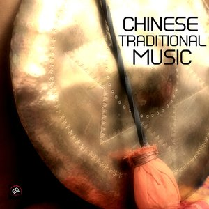 Image for 'Chinese Traditional Music and Other Asian and Oriental Songs'