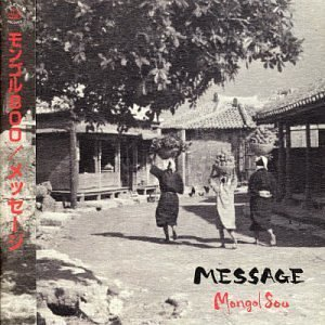 Image for 'Message'