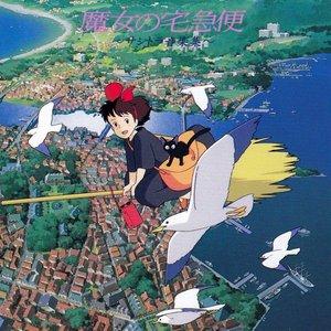Image pour '魔女の宅急便 サントラ音楽集'