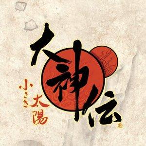 Image for 'Okamiden ~Chiisaki Taiyou~ Original Soundtrack'