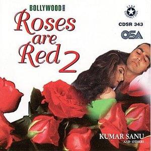 Image pour 'Roses are Red 2'