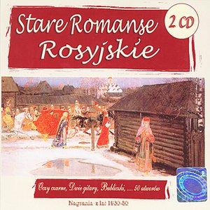 Image for 'Zamielo tiebia sniegom, Rossija'