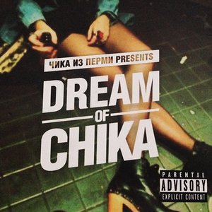 Image for 'Dream of Chika'
