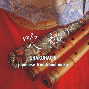 Image for 'Calligraphy II - Shakuhachi'