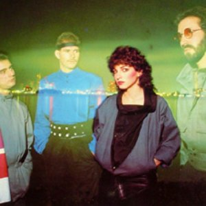 Image pour 'Gloria Estefan and Miami Sound Machine'