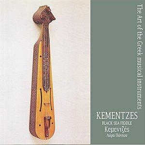 Image for 'Kementzes'