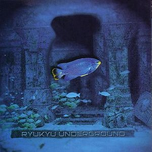 Immagine per 'Ryukyu Underground'