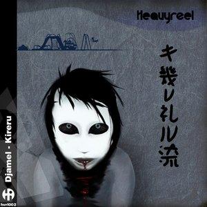 Image for 'Kireru'