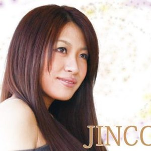 Image for 'Jinco'