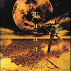 Image for 'Lu:na / Oasis - EP'