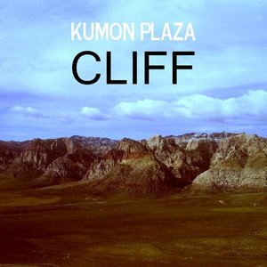 Image for 'Cliff'
