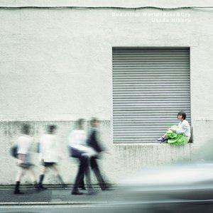 Bild för 'Beautiful World / Kiss & Cry'