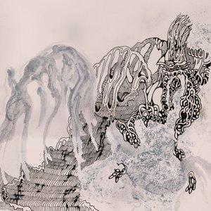 Image pour 'Heathen Earth'