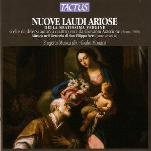 Image for 'Canzonette, Book 1: Mentre cerco il mio bene [Nuove laudi ariose della Beatissima Vergine, 1600]'