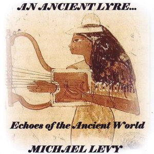 """Image for '""""Sar A Lay"""" - Traditional Egyptian Folk Song'"""
