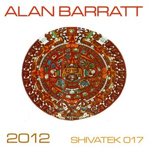 Image for '2012 EP'