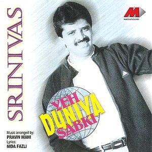 Image for 'Yeh Duniya Sabki'