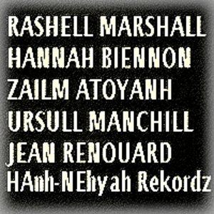 Image for 'Marshall - Zailm - Manchill - Renouard'
