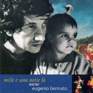 Image pour 'Ballo Del Gargano'
