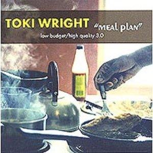 Bild für 'Meal Plan'