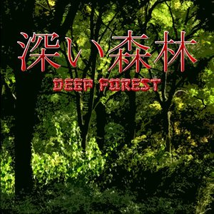 Image for 'Deep Forest (Mechanical Mix)'