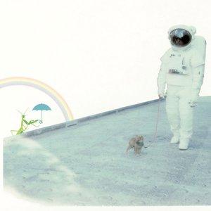 Image for '星の出来事'