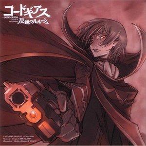 Image for 'Hitomi no Tsubasa'