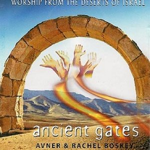Image for 'Ancient Gates'