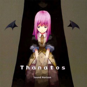 Image for 'Thanatos'